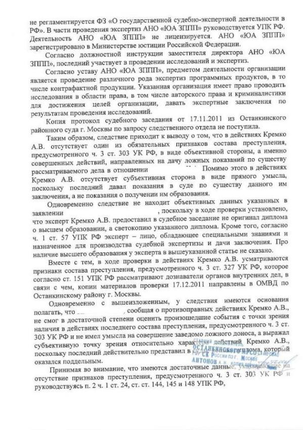 http://s1.uploads.ru/8EKIa.jpg