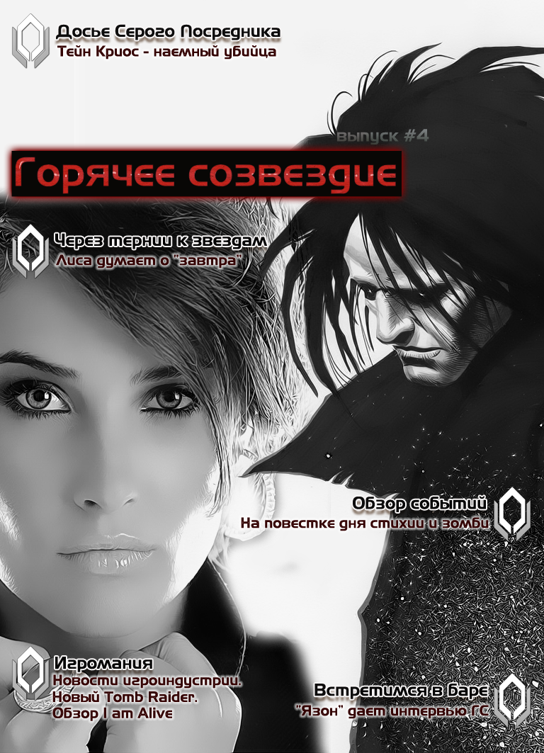http://s1.uploads.ru/8KIur.png