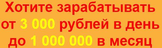 http://s1.uploads.ru/8SEdW.jpg