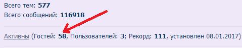 http://s1.uploads.ru/8YLld.png