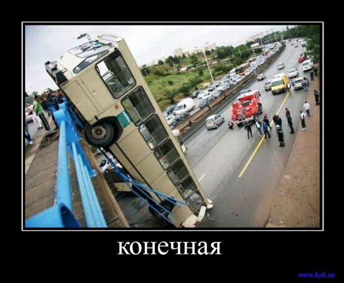 http://s1.uploads.ru/8iChe.jpg