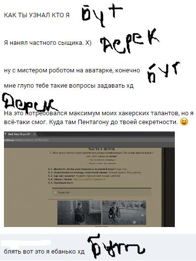 http://s1.uploads.ru/8lKJv.png