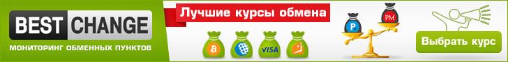 """Ласточка"""", или как новичку с нуля начать зарабатывать от 7000 рублей в день! 8p5kz"""