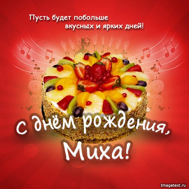 http://s1.uploads.ru/8t62G.jpg