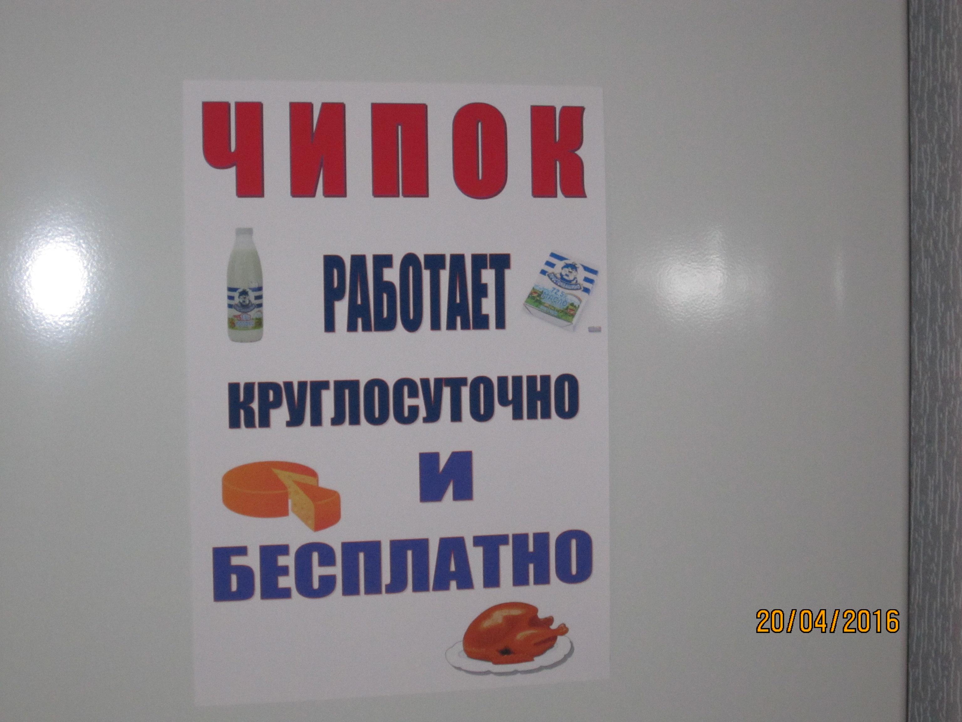 http://s1.uploads.ru/8wGj9.jpg