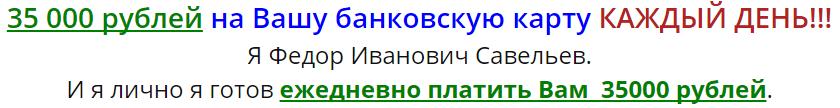 http://s1.uploads.ru/8xodV.png