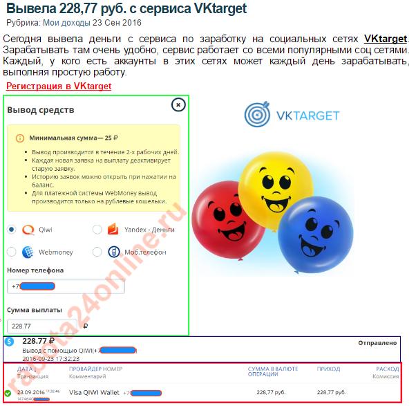 http://s1.uploads.ru/96c4f.png