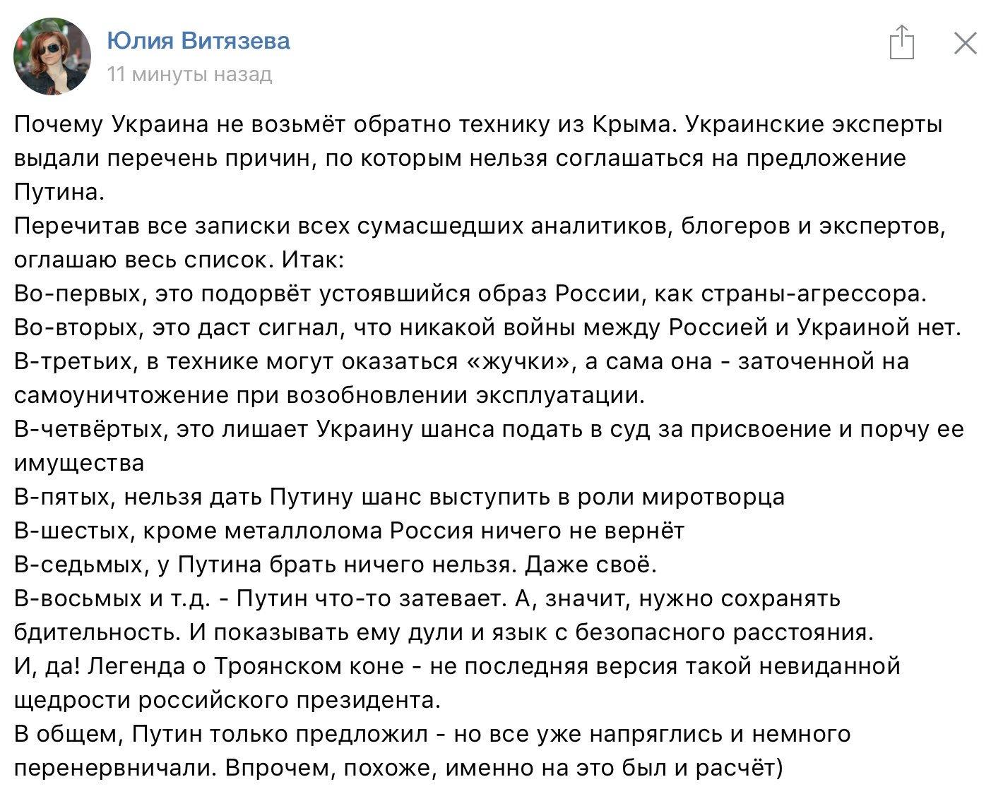 http://s1.uploads.ru/9I4qB.jpg