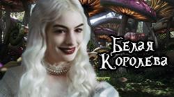 http://s1.uploads.ru/9Kbu0.jpg