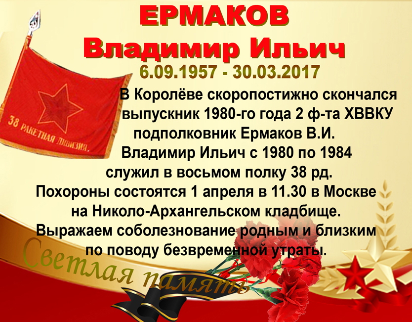 http://s1.uploads.ru/9MUG5.jpg