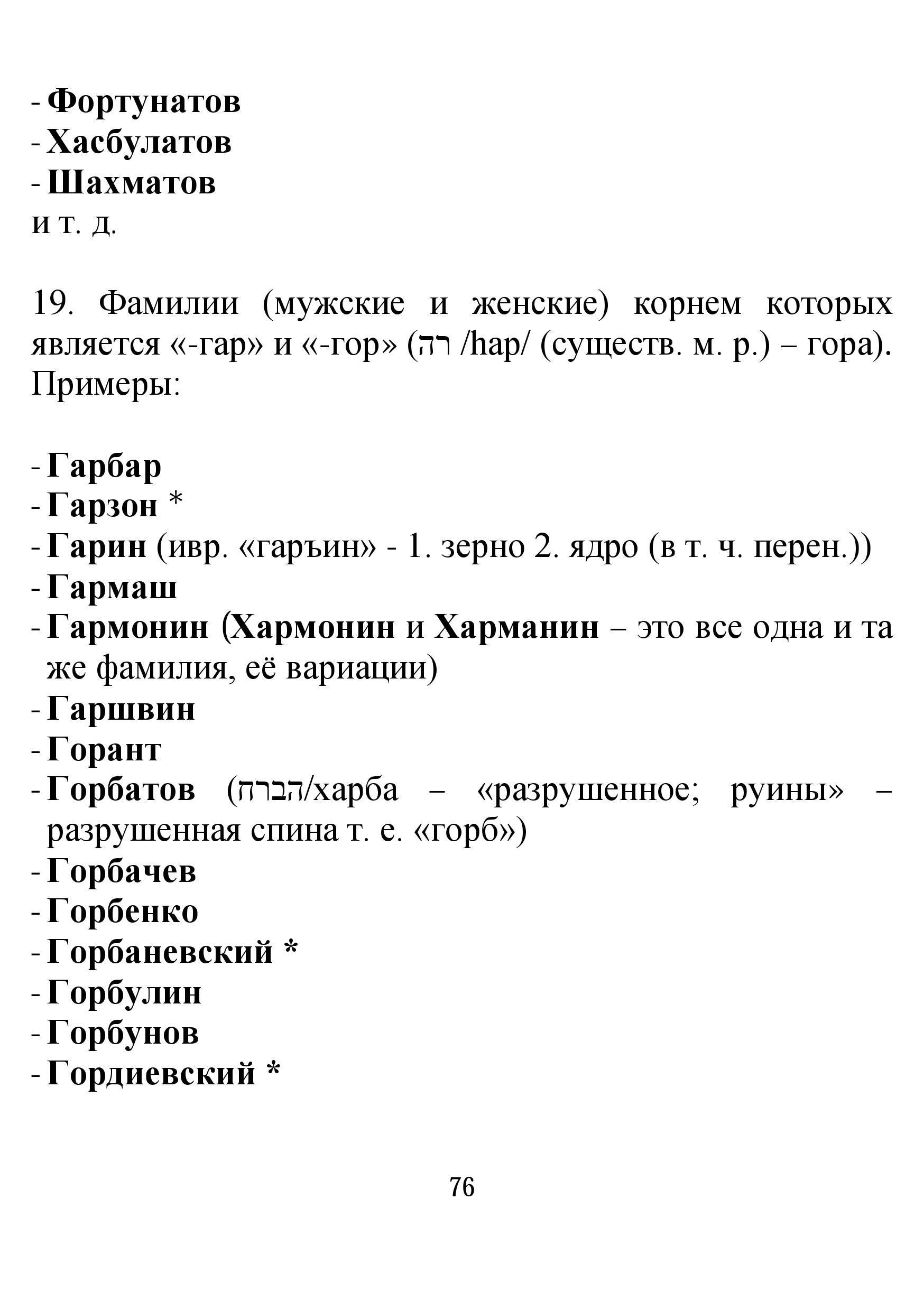http://s1.uploads.ru/9rQgd.jpg