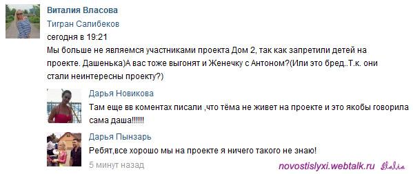 http://s1.uploads.ru/A6QaM.jpg