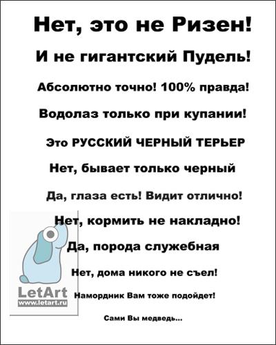 http://s1.uploads.ru/A70bu.jpg