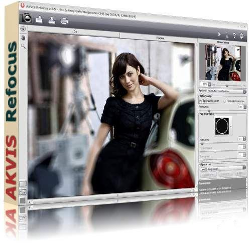 Файл akvis retoucher rus скачать бесплатно обновлен сегодня akvis all plugi