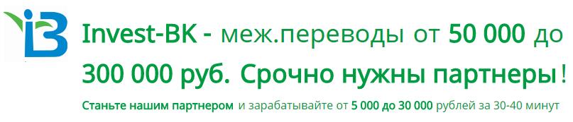 http://s1.uploads.ru/AhtzJ.png