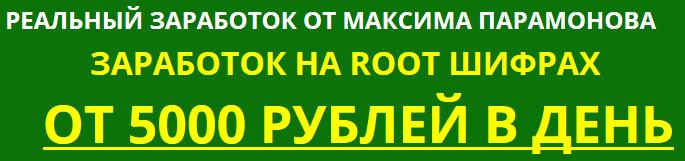 http://s1.uploads.ru/ApB5E.png