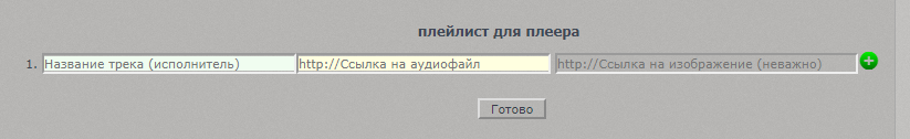 http://s1.uploads.ru/Aqw30.png