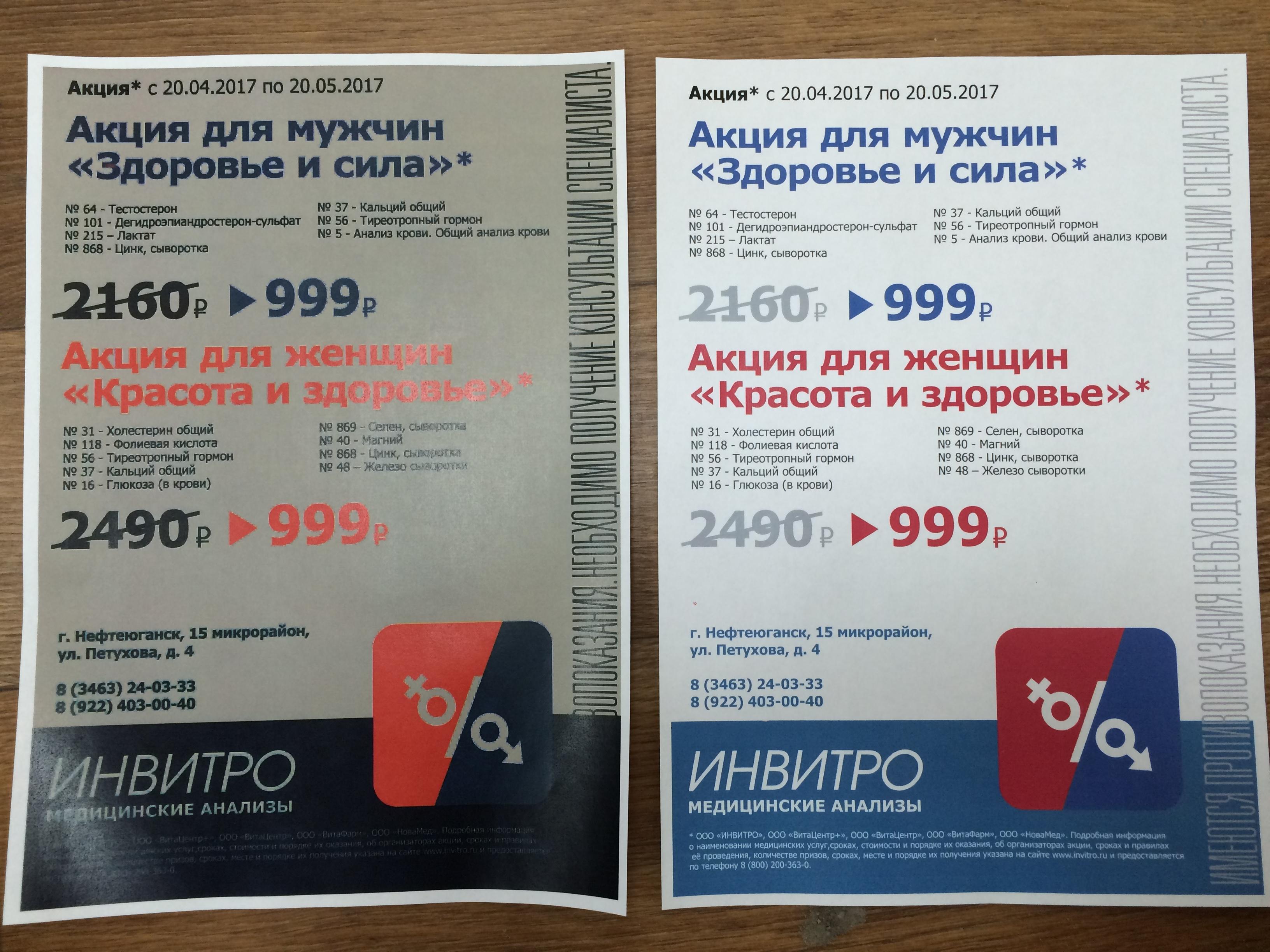 http://s1.uploads.ru/AwPdD.jpg