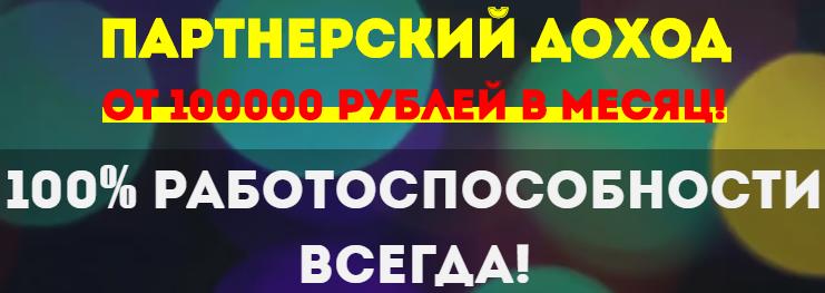 http://s1.uploads.ru/B7NTq.png