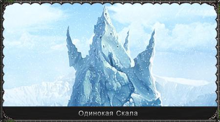 http://s1.uploads.ru/BKW9C.jpg