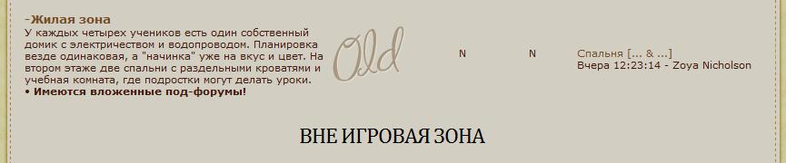 http://s1.uploads.ru/BL7el.png