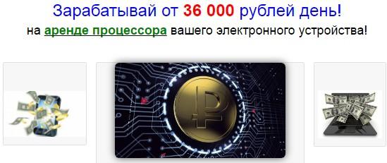 http://s1.uploads.ru/BN9lM.jpg
