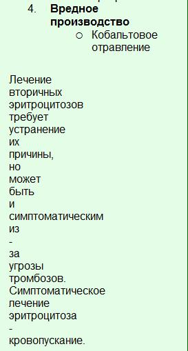 http://s1.uploads.ru/Btuyd.png