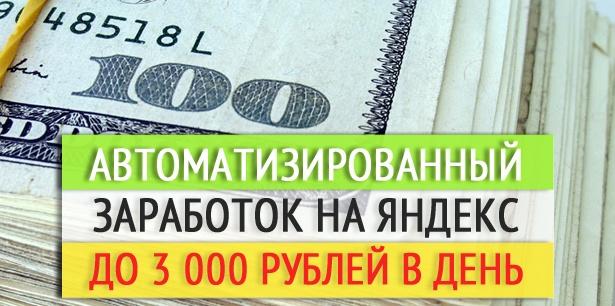 http://s1.uploads.ru/CdHv4.jpg