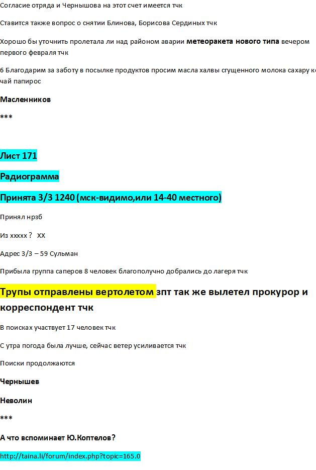 http://s1.uploads.ru/CnRQm.png