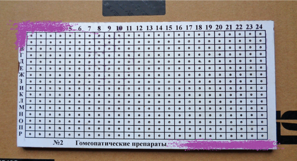 http://s1.uploads.ru/Cszf2.png