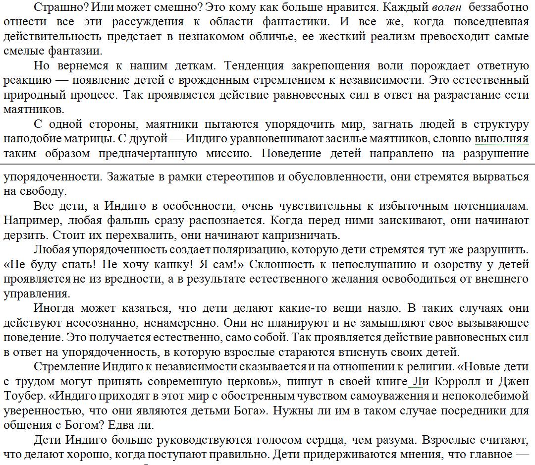 http://s1.uploads.ru/D25r8.png