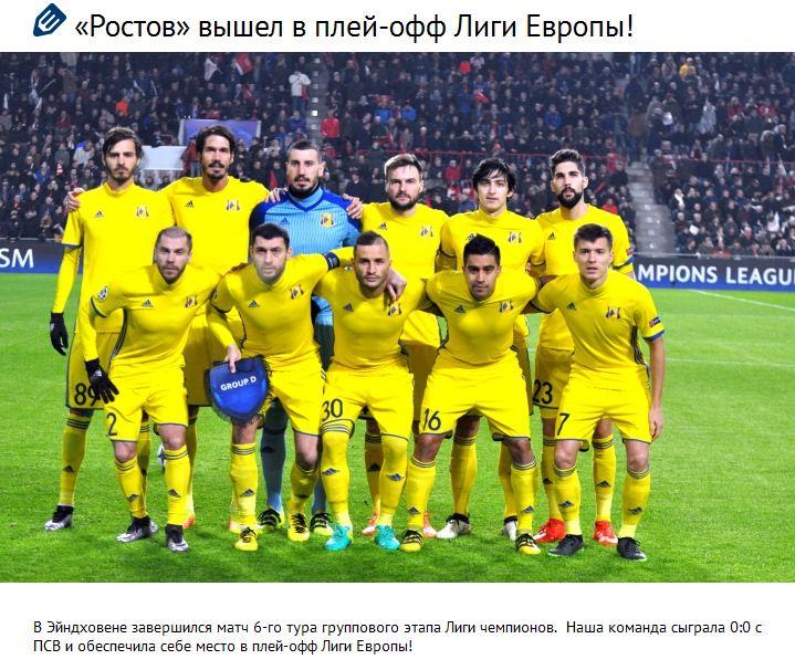 http://s1.uploads.ru/D2ad4.jpg