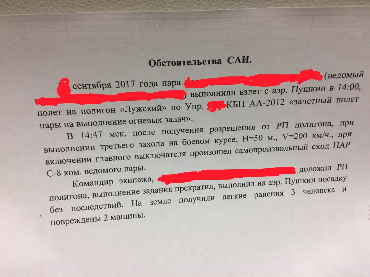 http://s1.uploads.ru/D5QaE.jpg