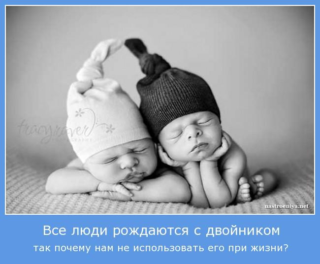 http://s1.uploads.ru/DAe3m.jpg