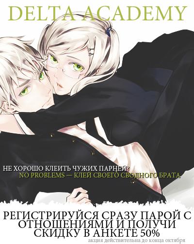 http://s1.uploads.ru/DEeIi.jpg
