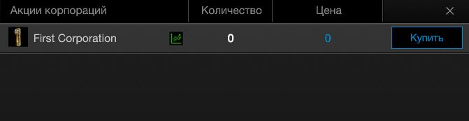 http://s1.uploads.ru/DHIy8.jpg