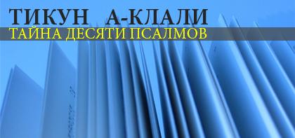 http://s1.uploads.ru/DHkZm.jpg