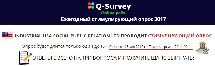 http://s1.uploads.ru/DLnvT.png
