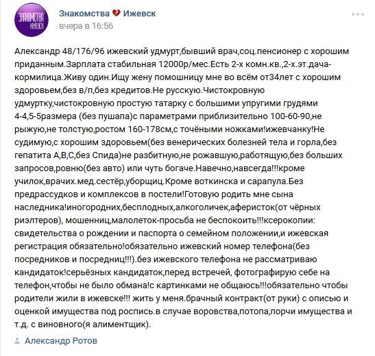 http://s1.uploads.ru/DU1u2.jpg