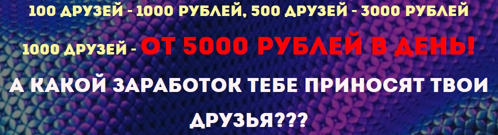 http://s1.uploads.ru/DfF68.jpg