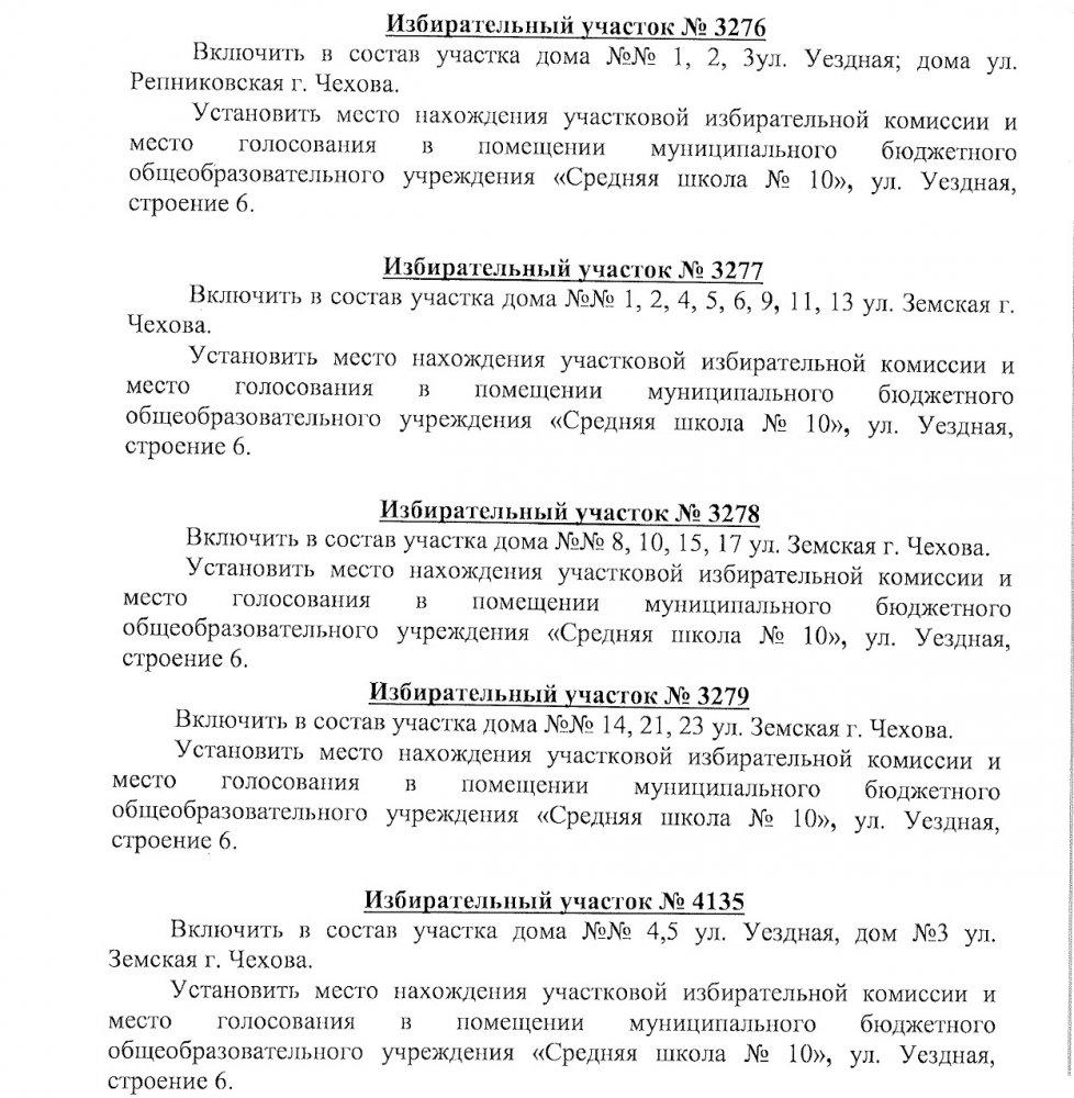 http://s1.uploads.ru/DpV8k.jpg