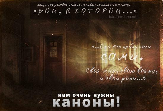 http://s1.uploads.ru/E0k5g.jpg