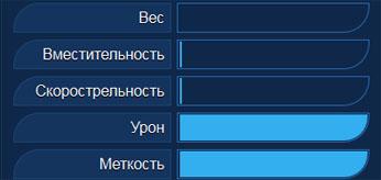http://s1.uploads.ru/E0lnG.jpg