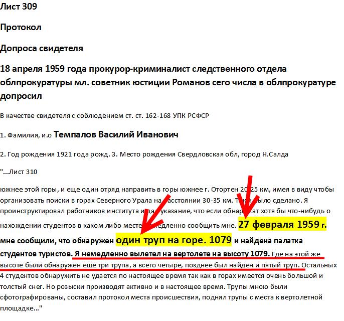 http://s1.uploads.ru/E4ICr.png