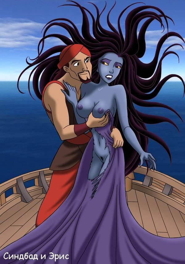Синдбад и Эрис