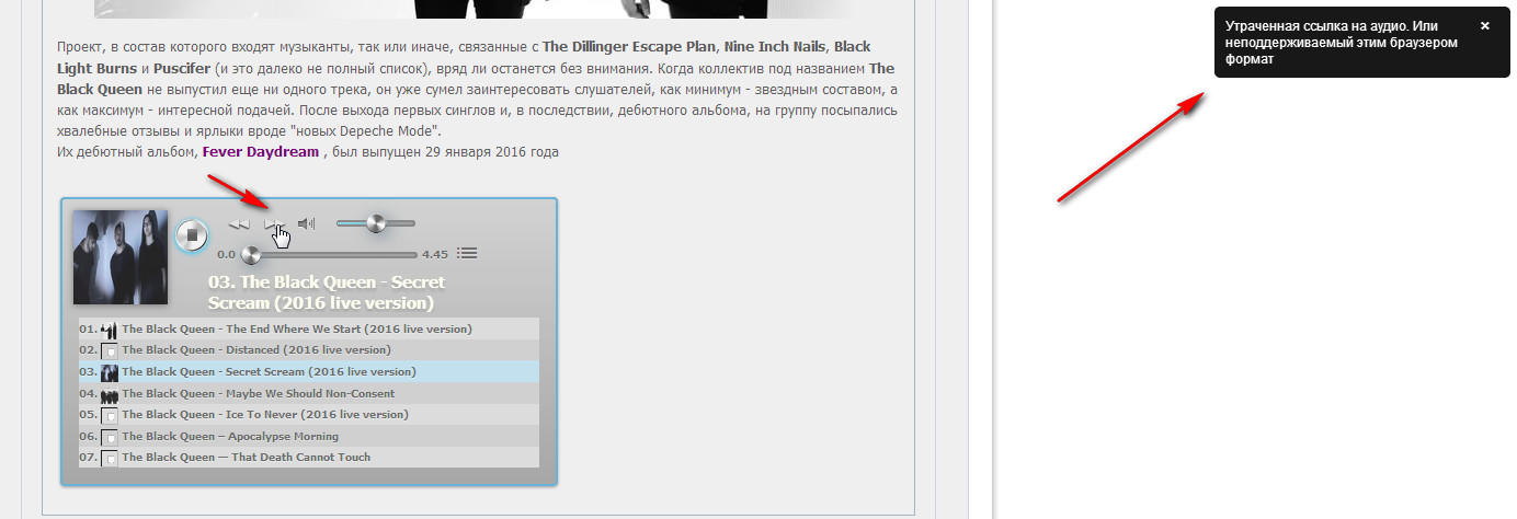 http://s1.uploads.ru/EAR7I.jpg
