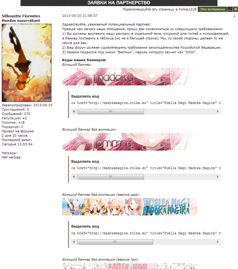 http://s1.uploads.ru/EJc7V.png