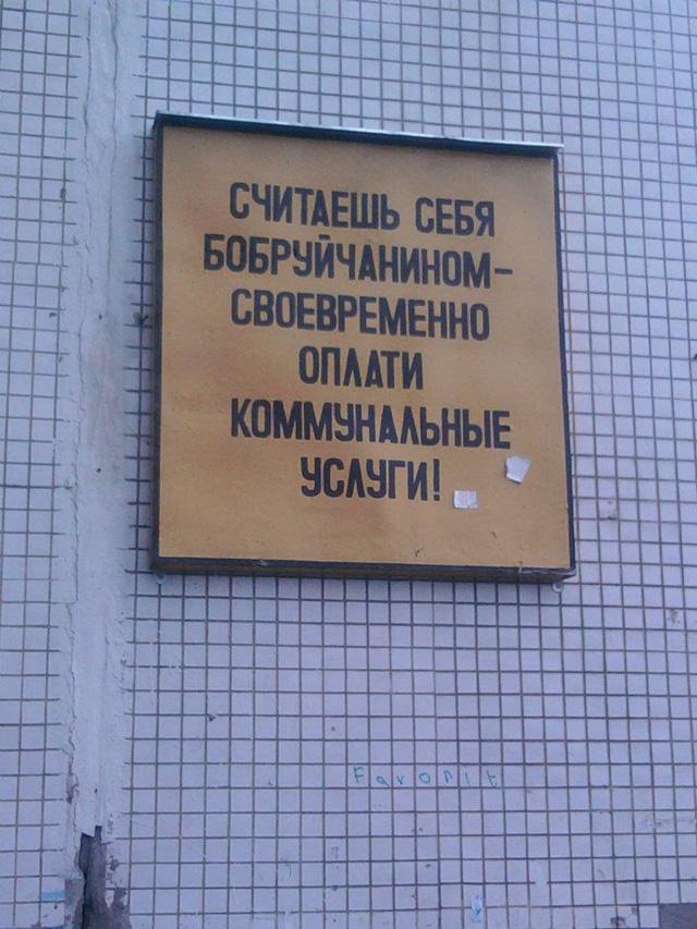 http://s1.uploads.ru/Eih2e.jpg