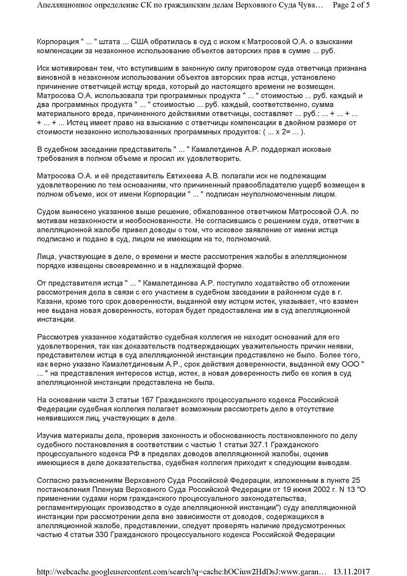 http://s1.uploads.ru/EncIh.jpg