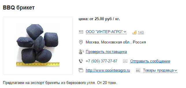 http://s1.uploads.ru/EsXSp.png